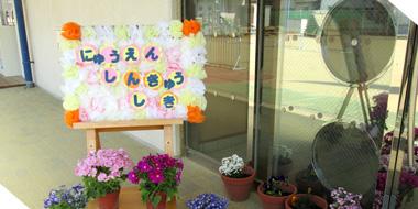 4月のイメージ写真